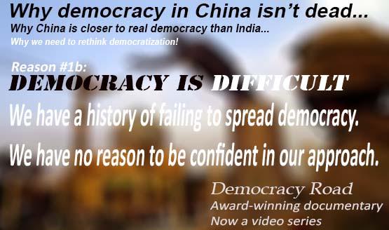 We're bad at spreading democracy